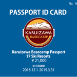 Passport ID Card